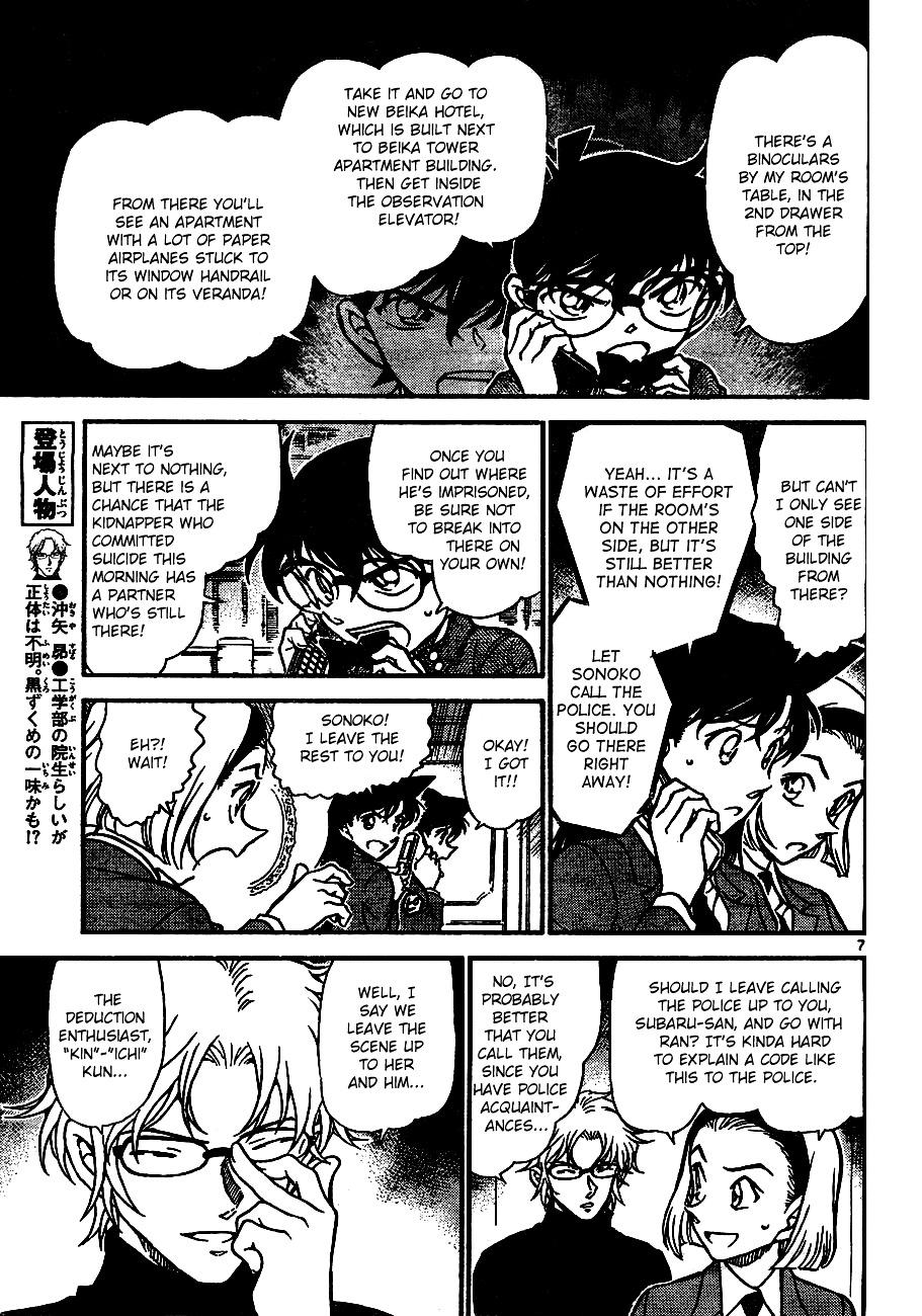 Detective Conan Chapter 640  Online Free Manga Read Image 7