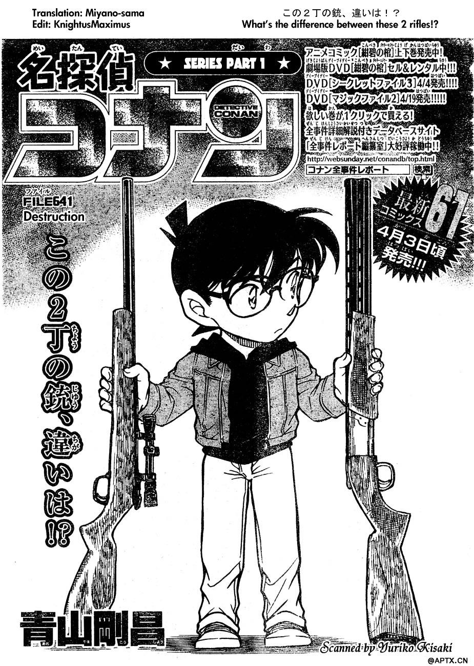 Detective Conan Chapter 641  Online Free Manga Read Image 1