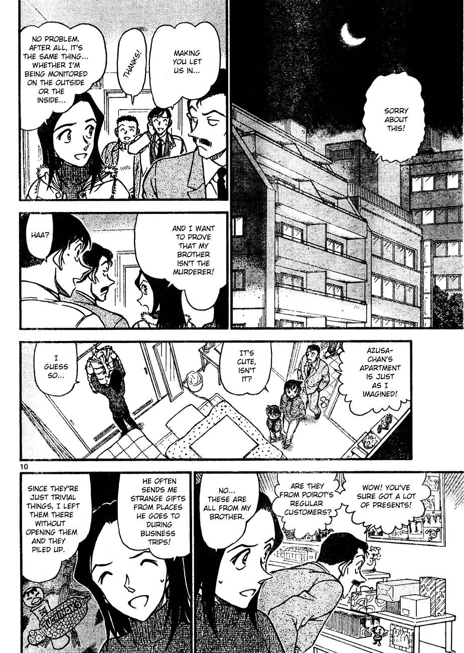 Detective Conan Chapter 641  Online Free Manga Read Image 10