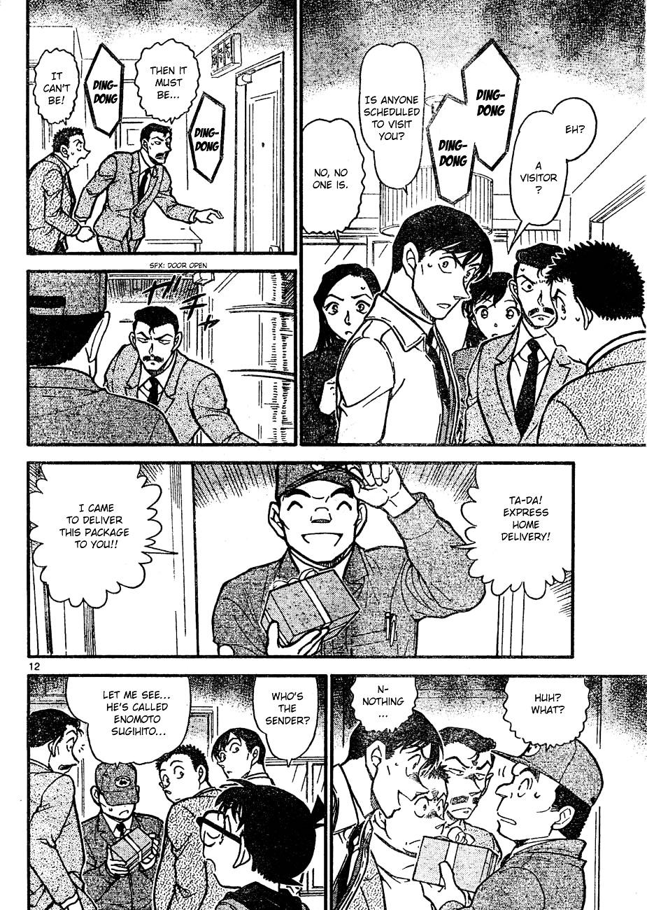 Detective Conan Chapter 641  Online Free Manga Read Image 12