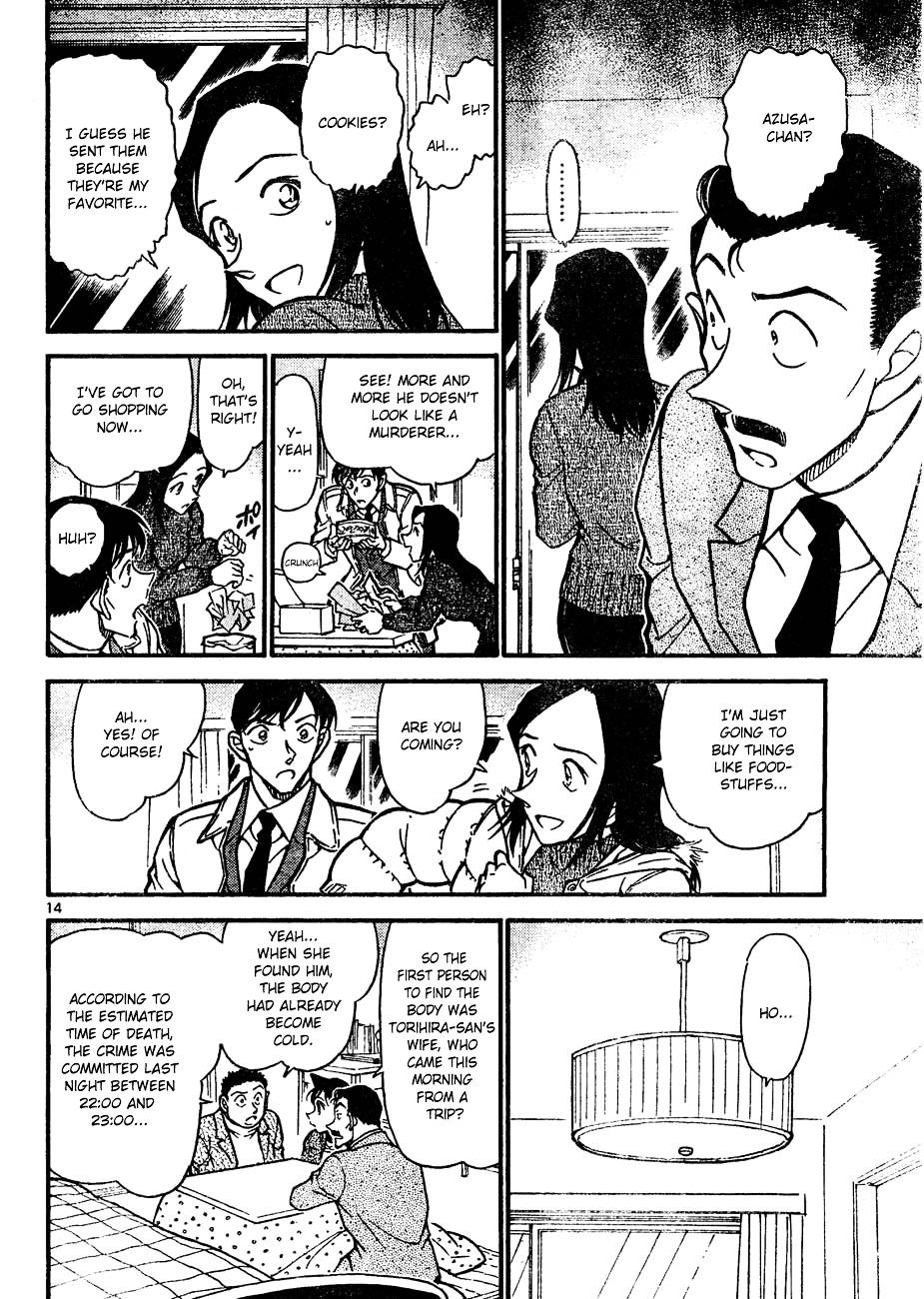 Detective Conan Chapter 641  Online Free Manga Read Image 14