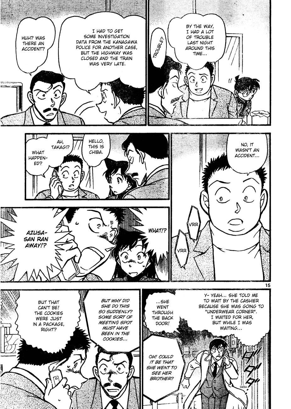 Detective Conan Chapter 641  Online Free Manga Read Image 15