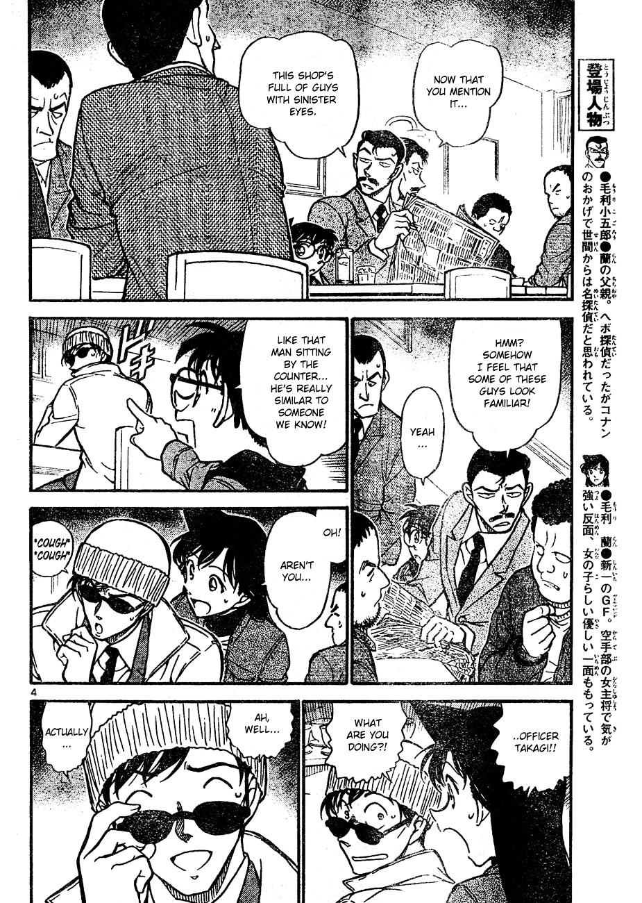 Detective Conan Chapter 641  Online Free Manga Read Image 4