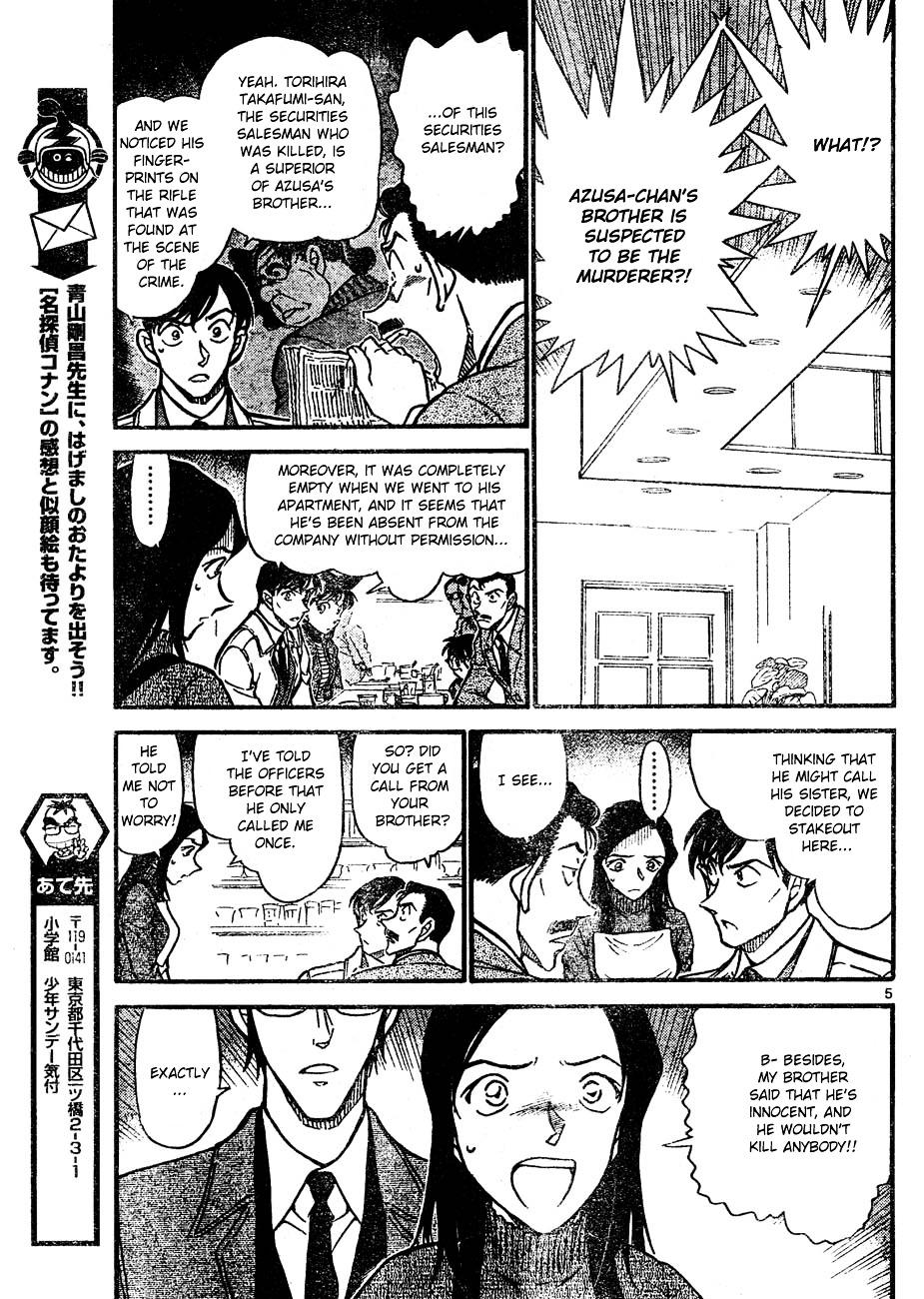 Detective Conan Chapter 641  Online Free Manga Read Image 5