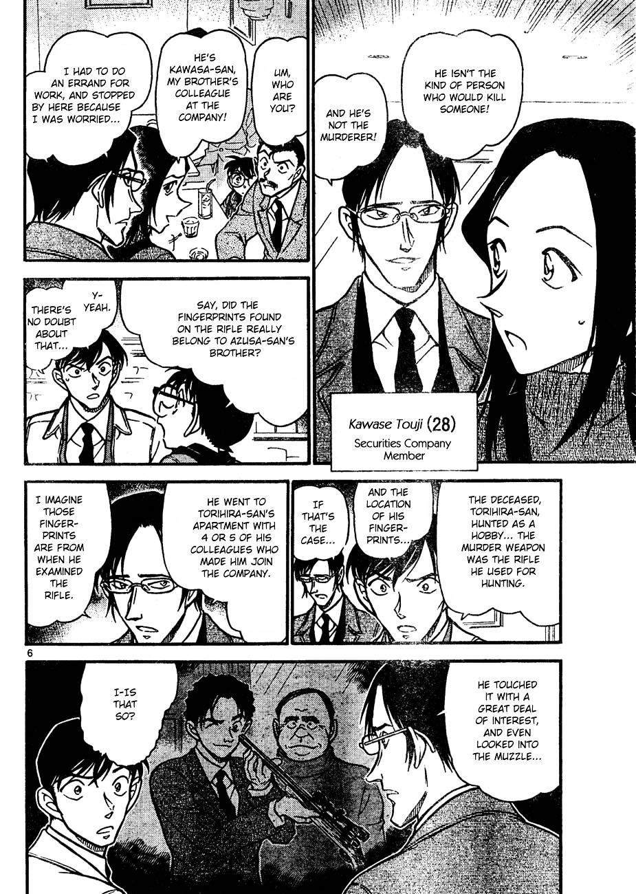 Detective Conan Chapter 641  Online Free Manga Read Image 6