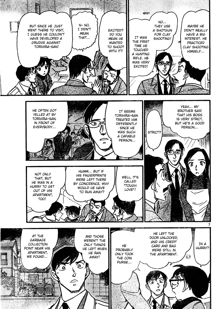 Detective Conan Chapter 641  Online Free Manga Read Image 7