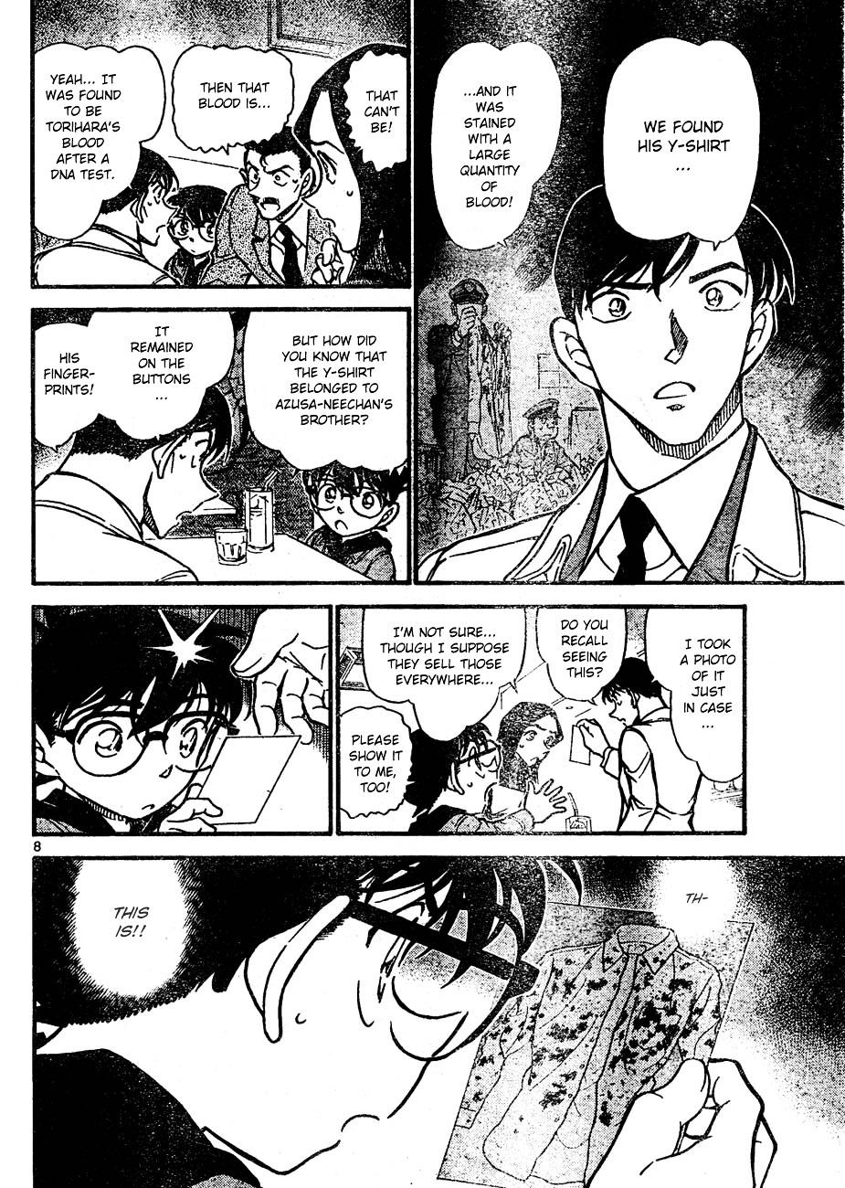 Detective Conan Chapter 641  Online Free Manga Read Image 8