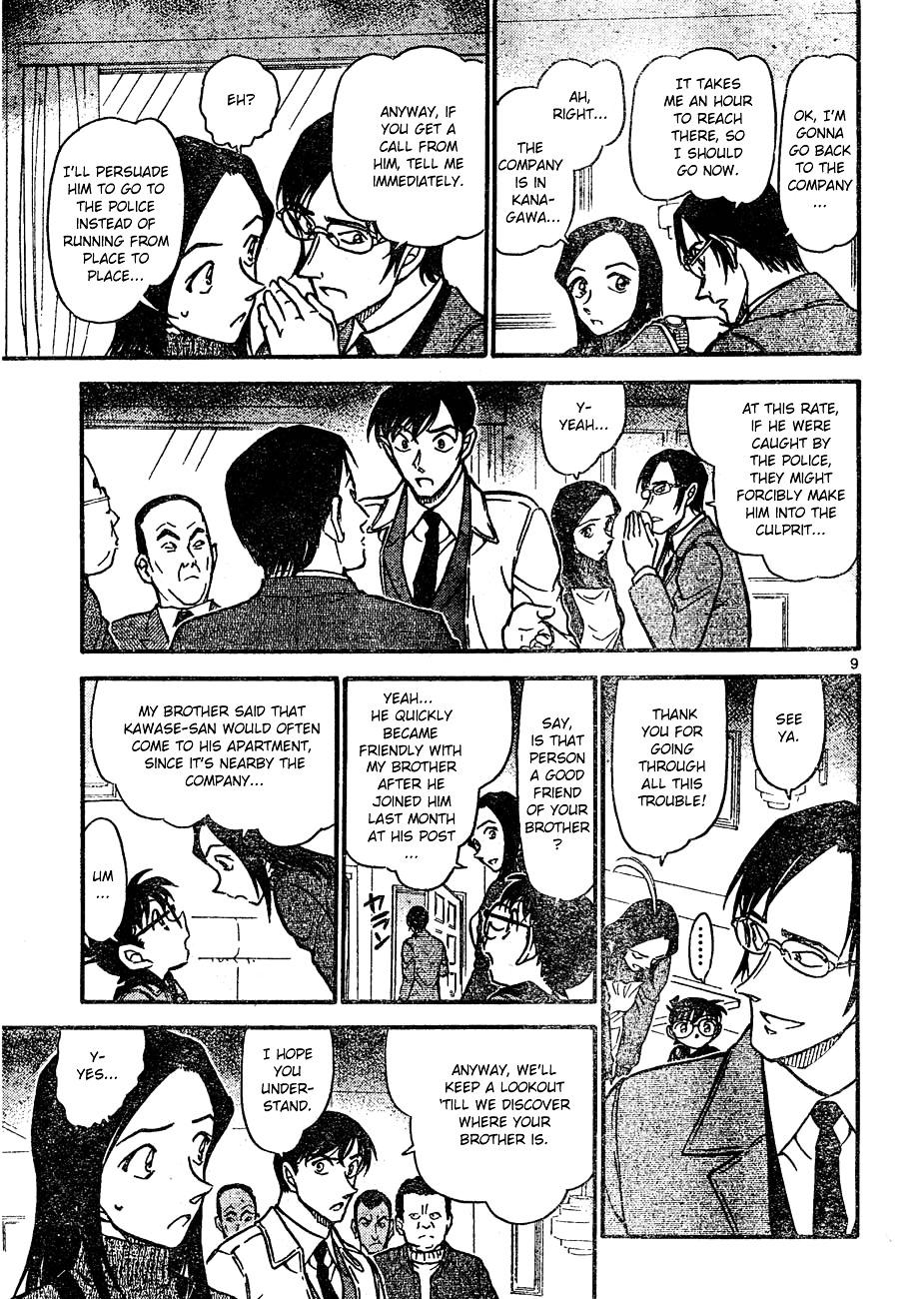 Detective Conan Chapter 641  Online Free Manga Read Image 9