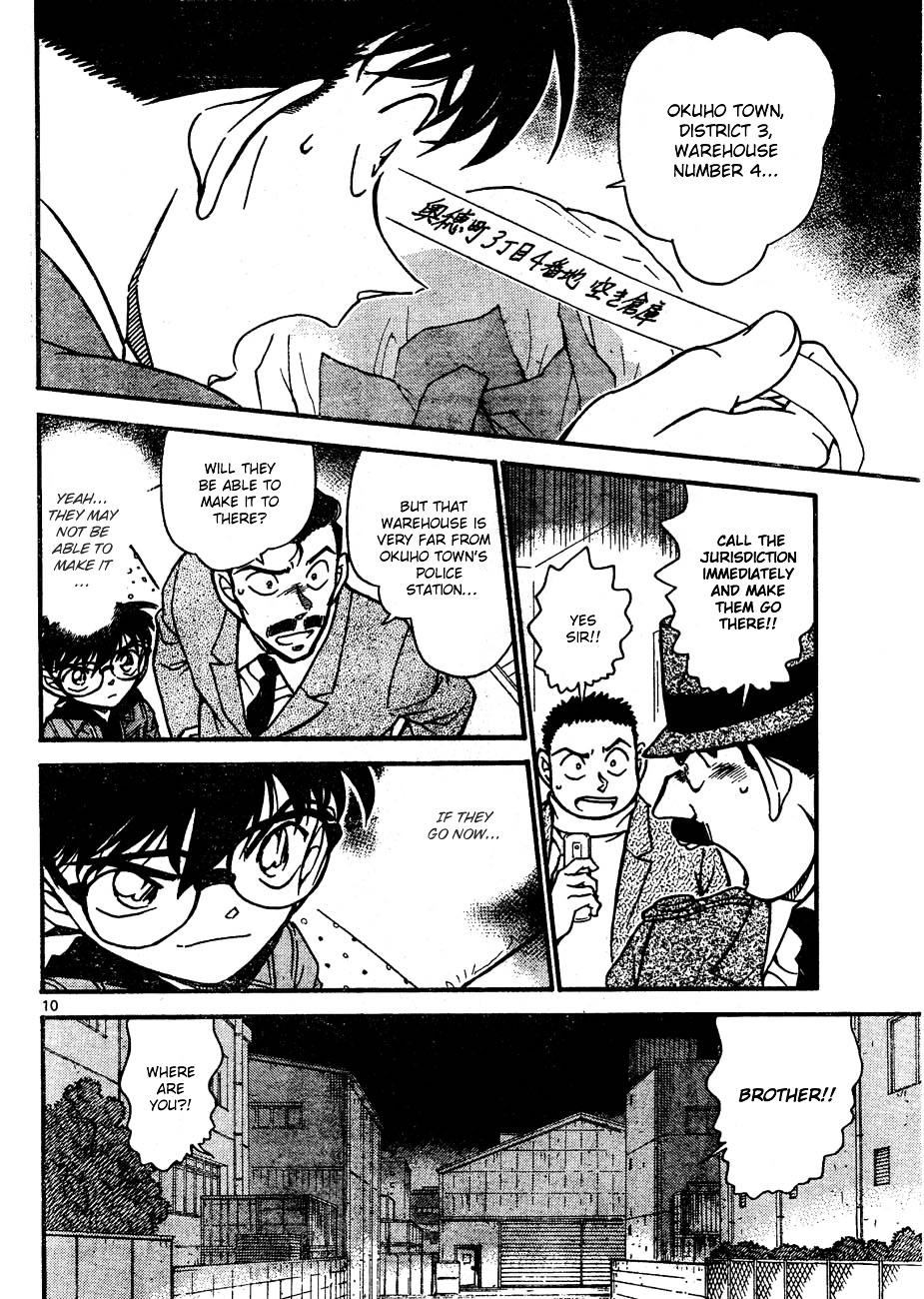 Detective Conan Chapter 642  Online Free Manga Read Image 10