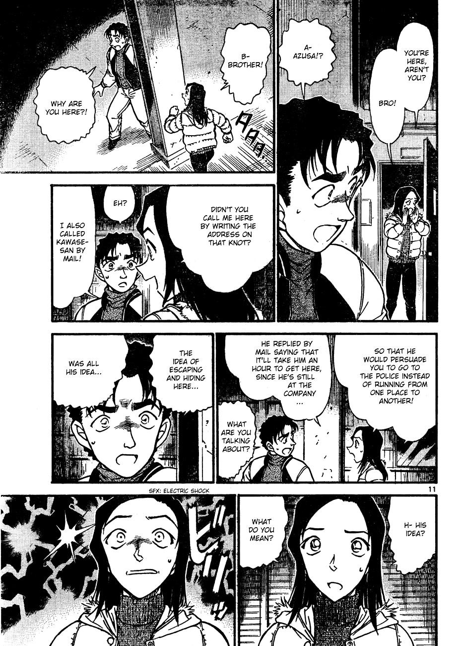 Detective Conan Chapter 642  Online Free Manga Read Image 11