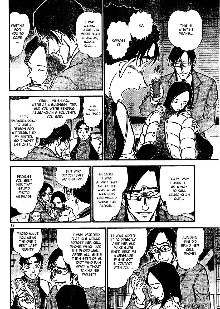 Detective Conan Chapter 642  Online Free Manga Read Image 12