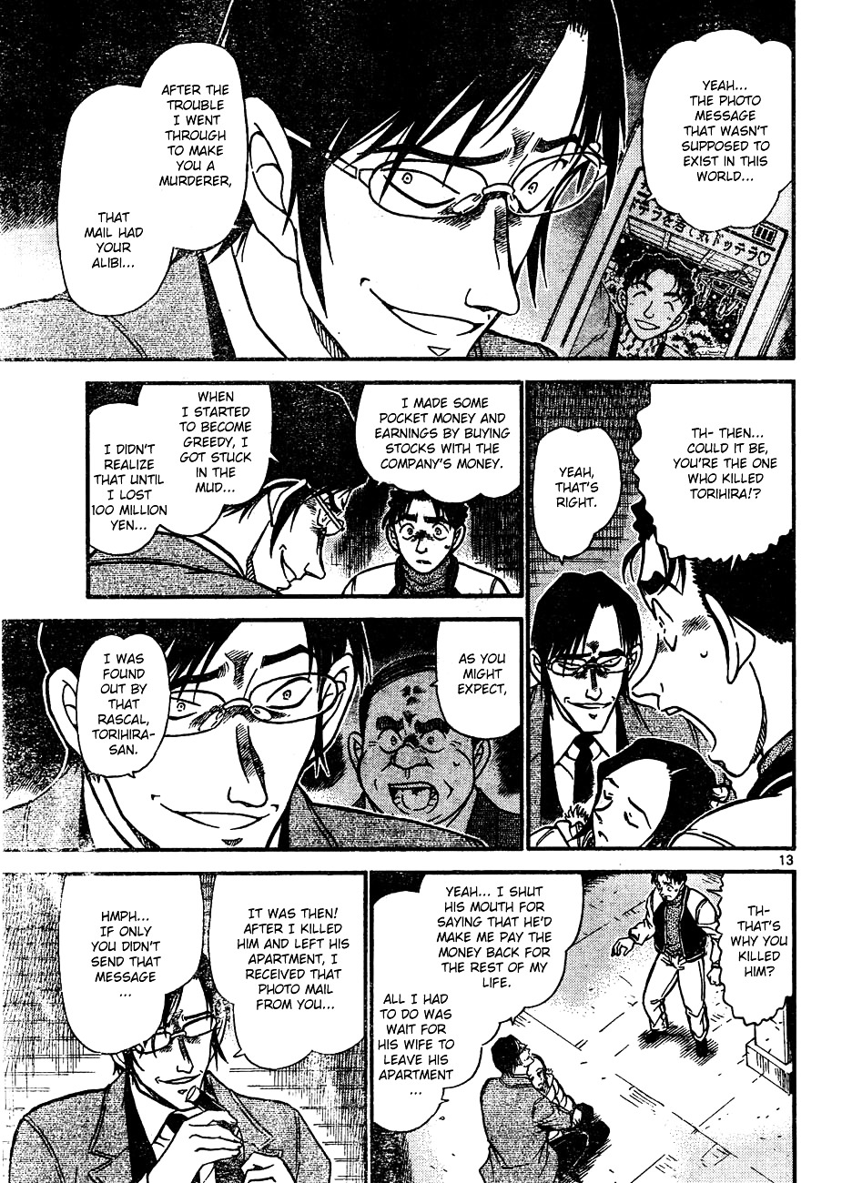 Detective Conan Chapter 642  Online Free Manga Read Image 13