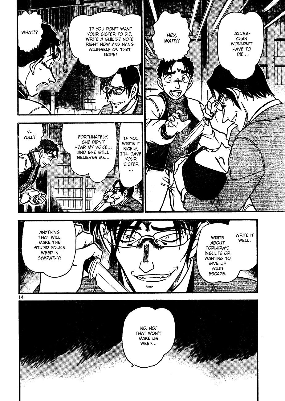 Detective Conan Chapter 642  Online Free Manga Read Image 14