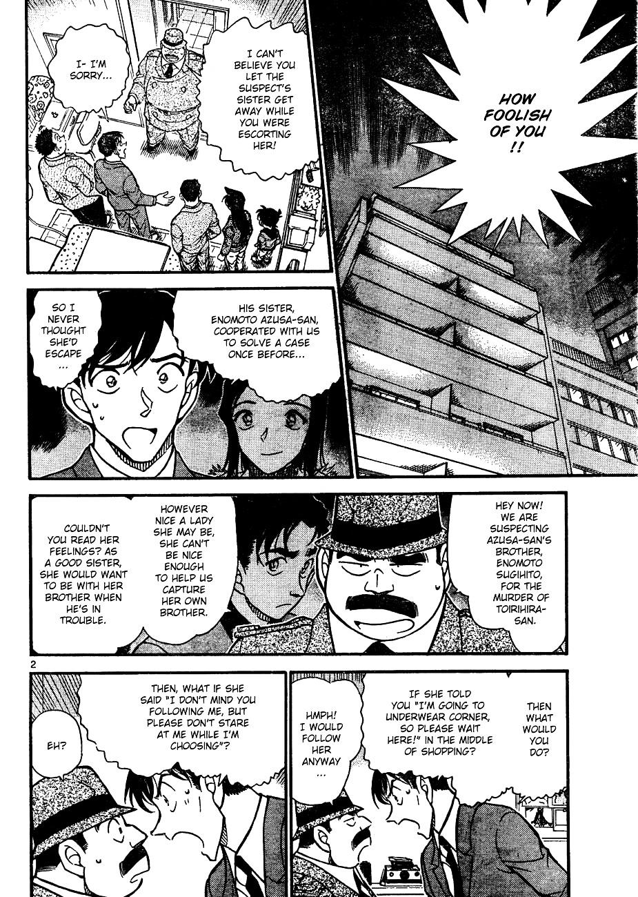 Detective Conan Chapter 642  Online Free Manga Read Image 2