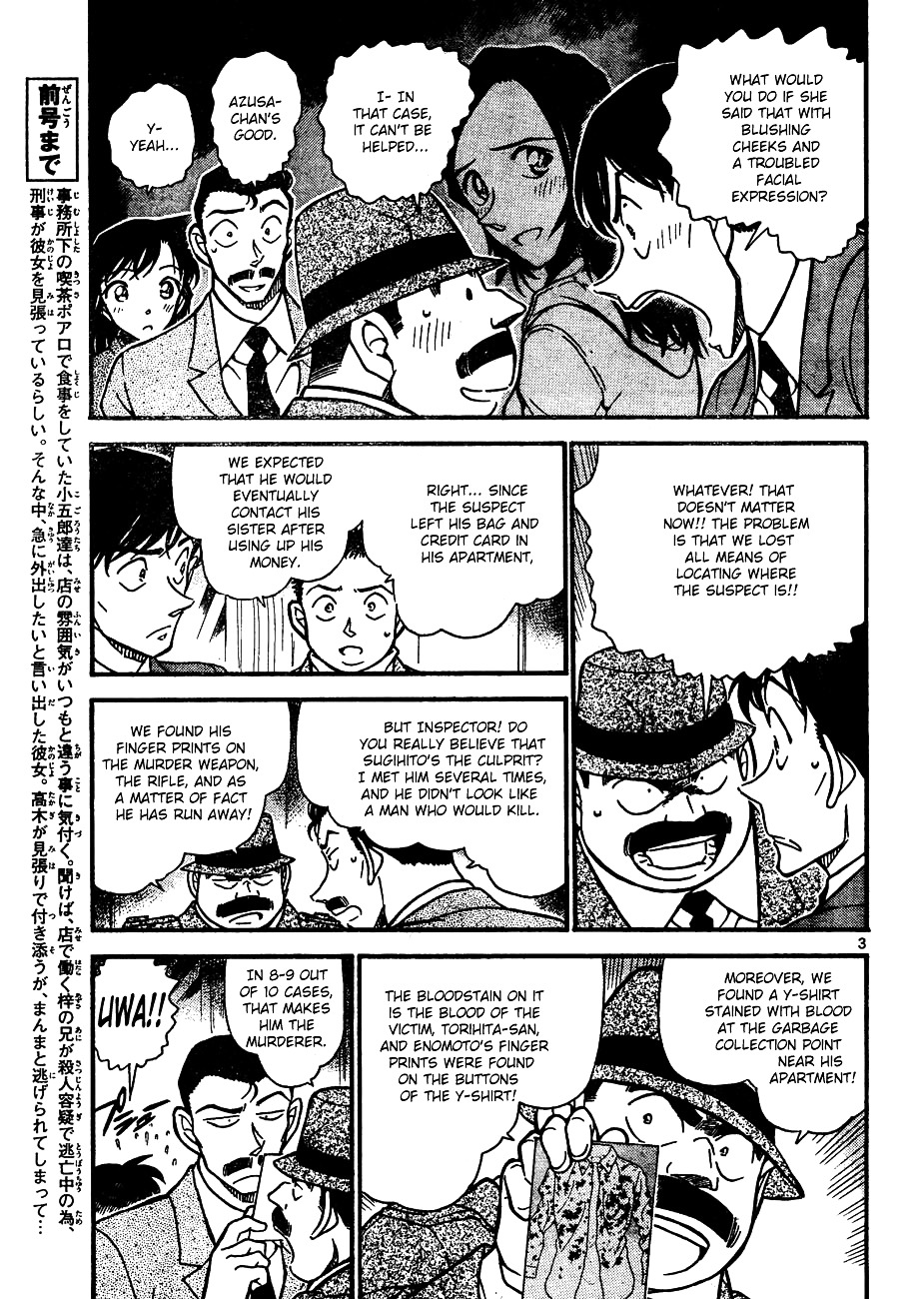 Detective Conan Chapter 642  Online Free Manga Read Image 3