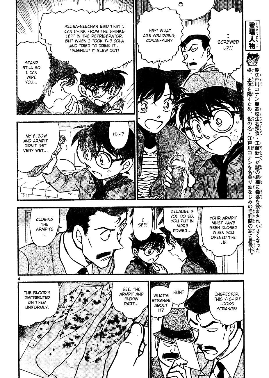 Detective Conan Chapter 642  Online Free Manga Read Image 4