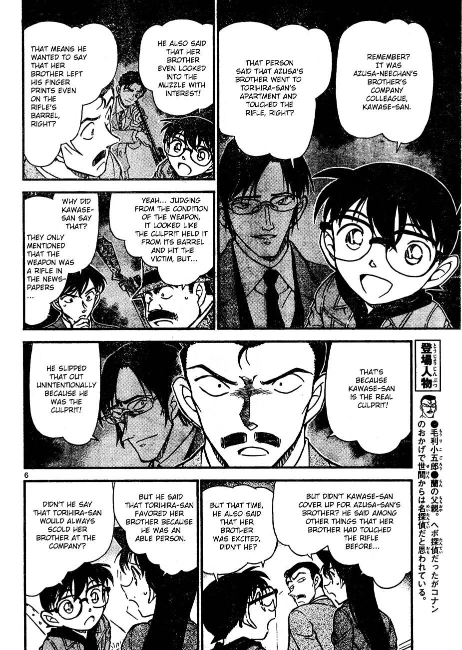 Detective Conan Chapter 642  Online Free Manga Read Image 6