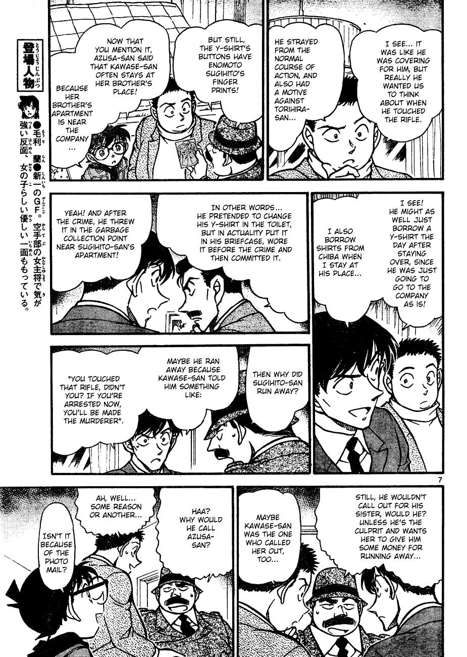 Detective Conan Chapter 642  Online Free Manga Read Image 7