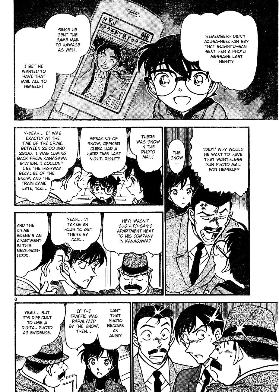 Detective Conan Chapter 642  Online Free Manga Read Image 8
