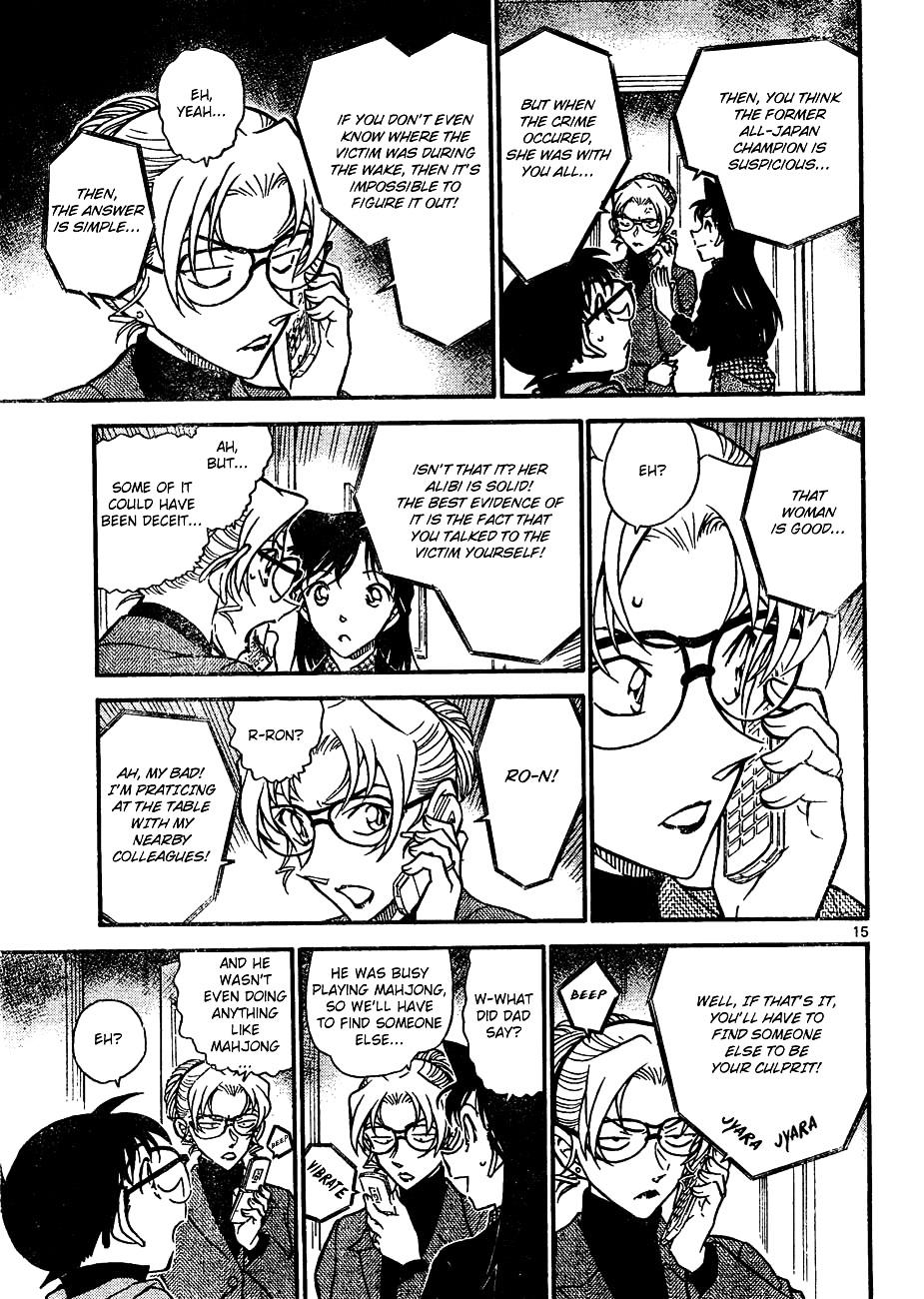 Detective Conan Chapter 644  Online Free Manga Read Image 15