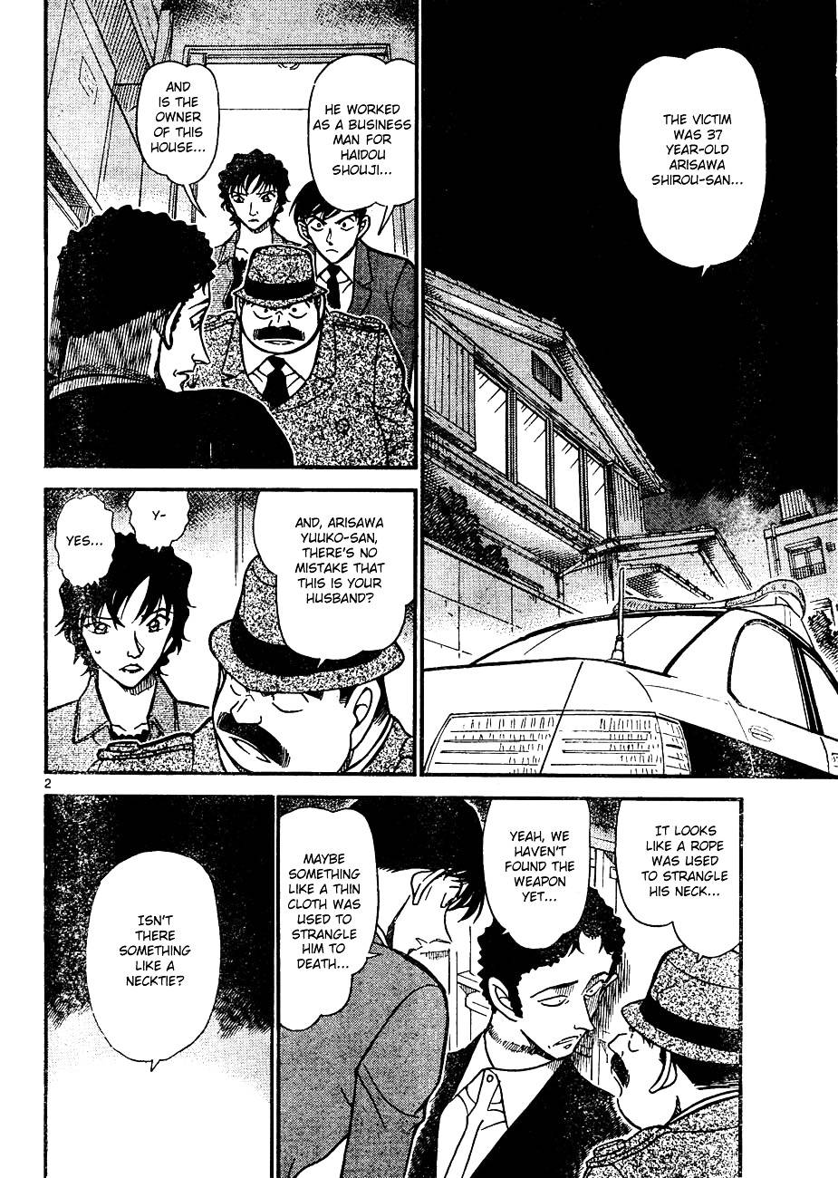 Detective Conan Chapter 644  Online Free Manga Read Image 2