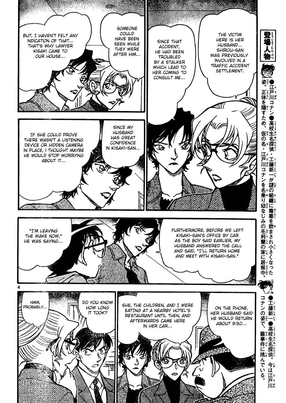 Detective Conan Chapter 644  Online Free Manga Read Image 4