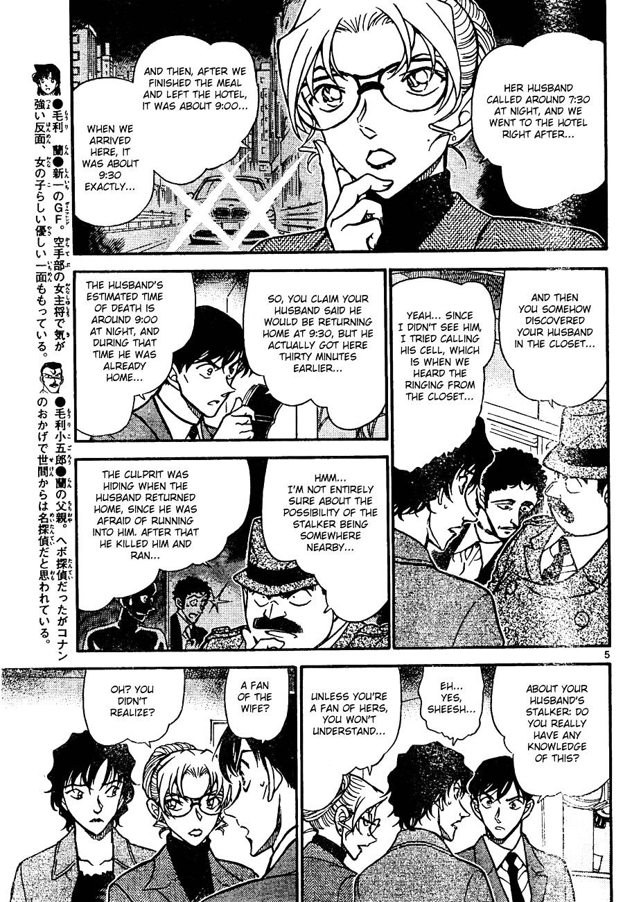 Detective Conan Chapter 644  Online Free Manga Read Image 5