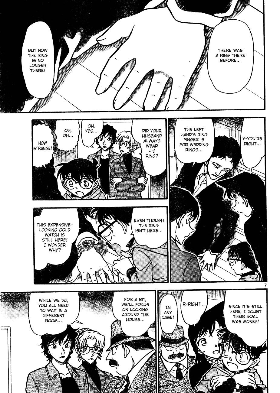 Detective Conan Chapter 644  Online Free Manga Read Image 7