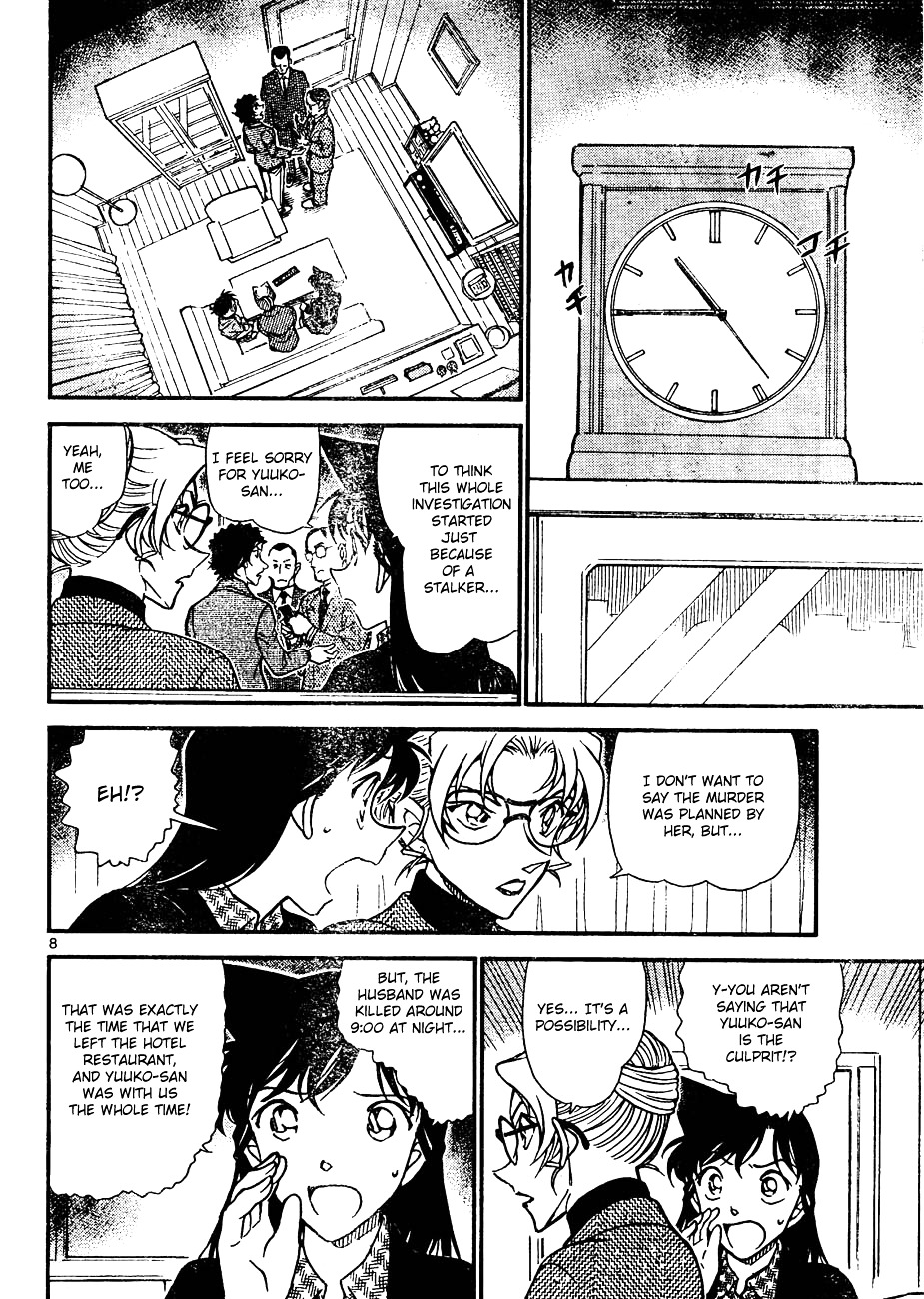 Detective Conan Chapter 644  Online Free Manga Read Image 8