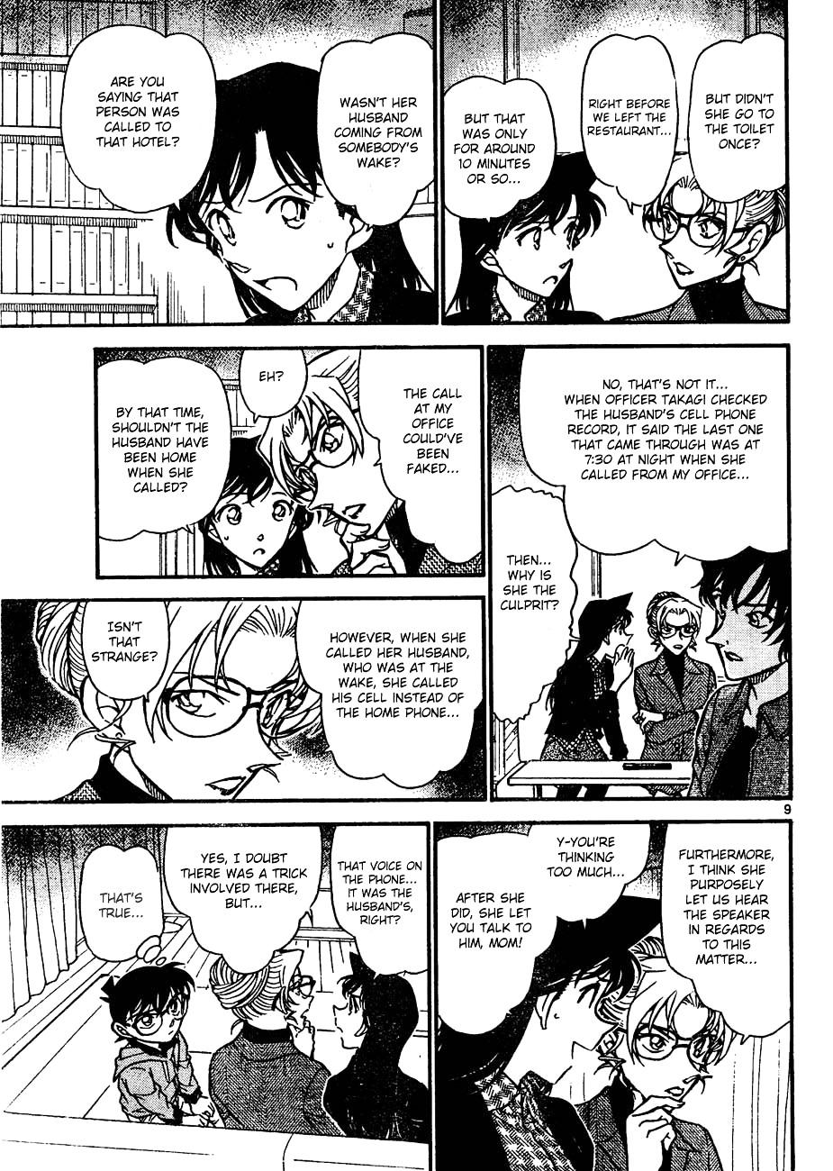 Detective Conan Chapter 644  Online Free Manga Read Image 9