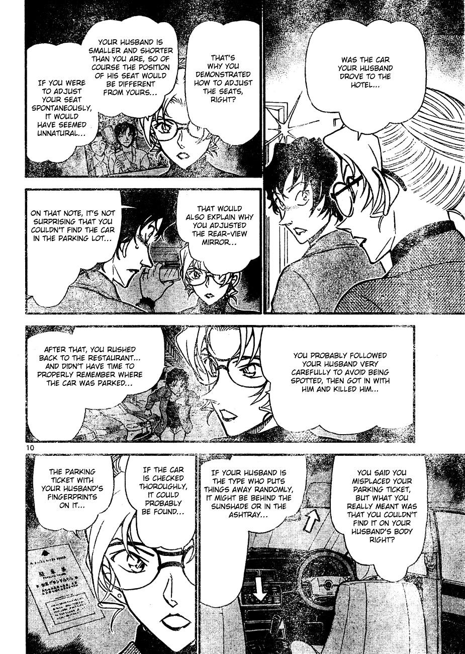 Detective Conan Chapter 645  Online Free Manga Read Image 10