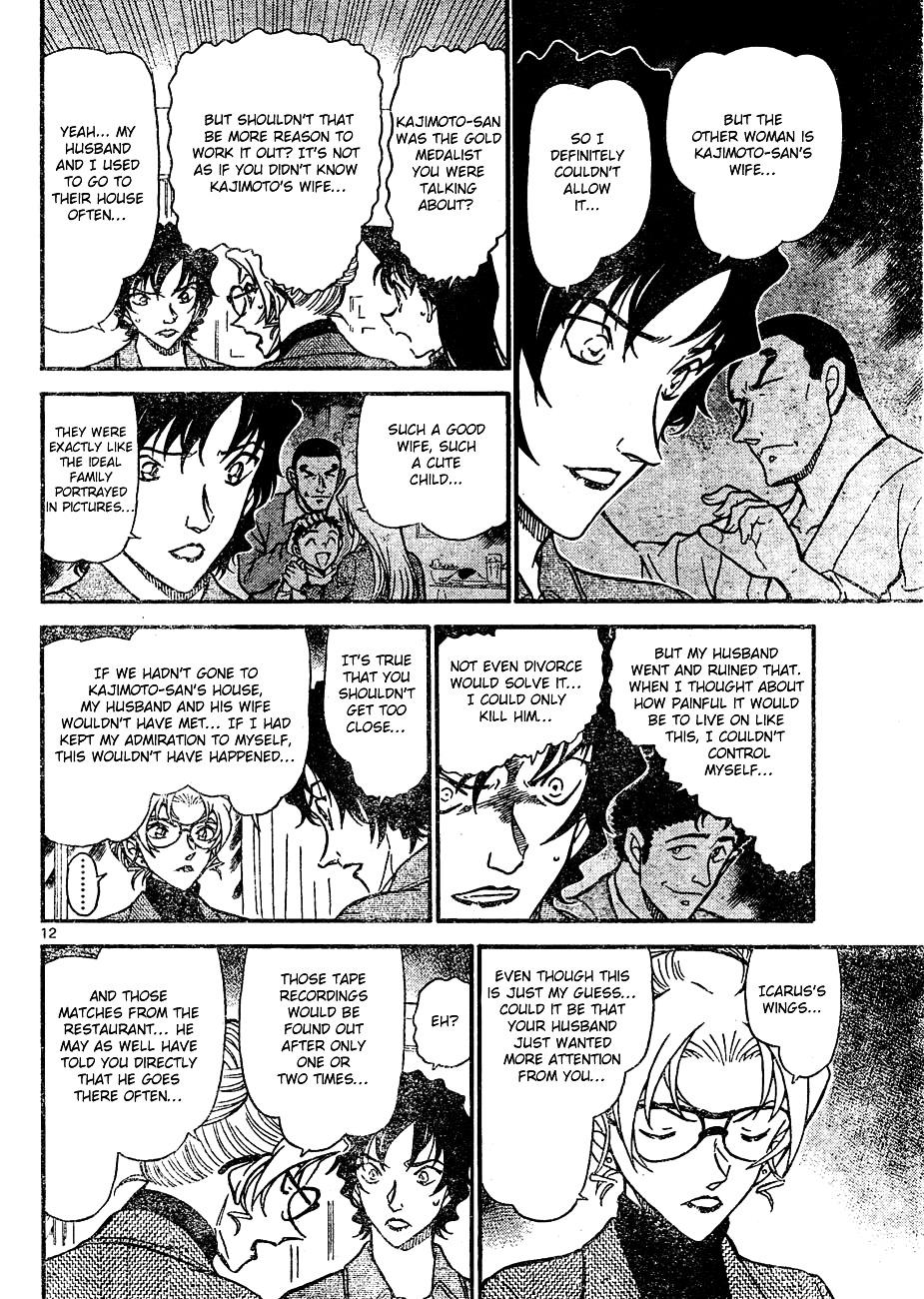 Detective Conan Chapter 645  Online Free Manga Read Image 12