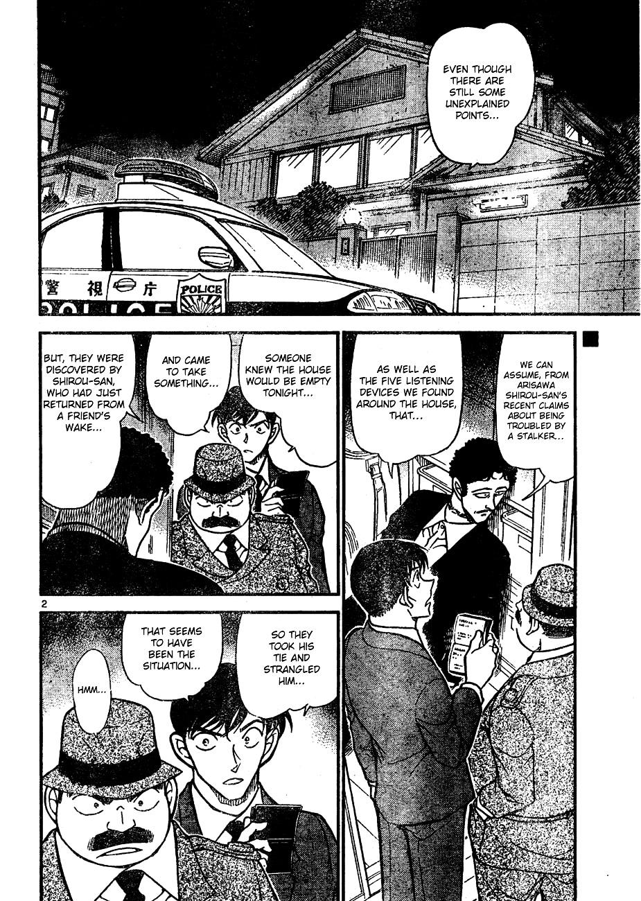 Detective Conan Chapter 645  Online Free Manga Read Image 2
