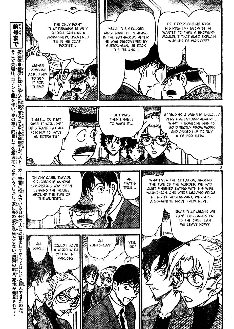 Detective Conan Chapter 645  Online Free Manga Read Image 3