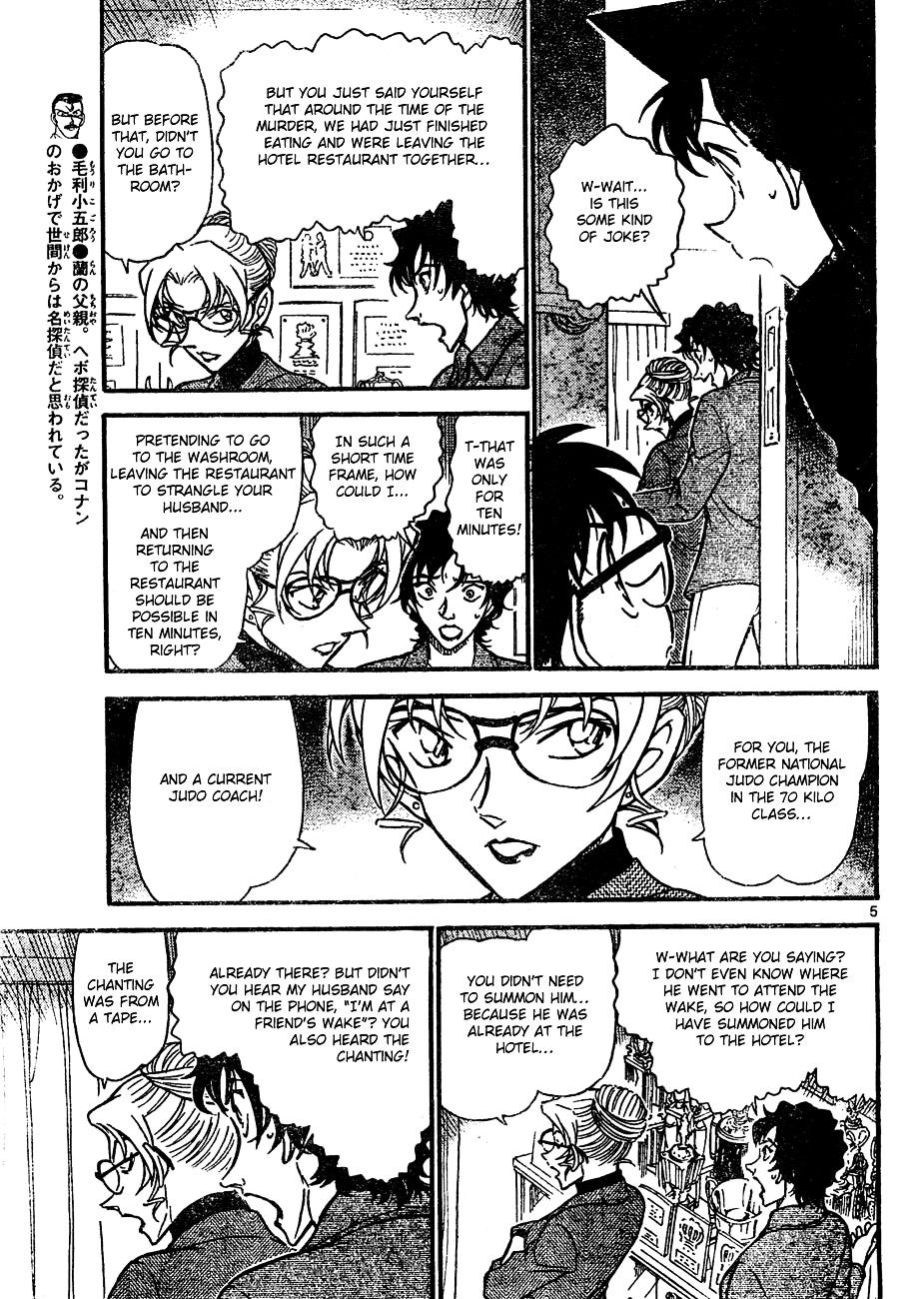 Detective Conan Chapter 645  Online Free Manga Read Image 5