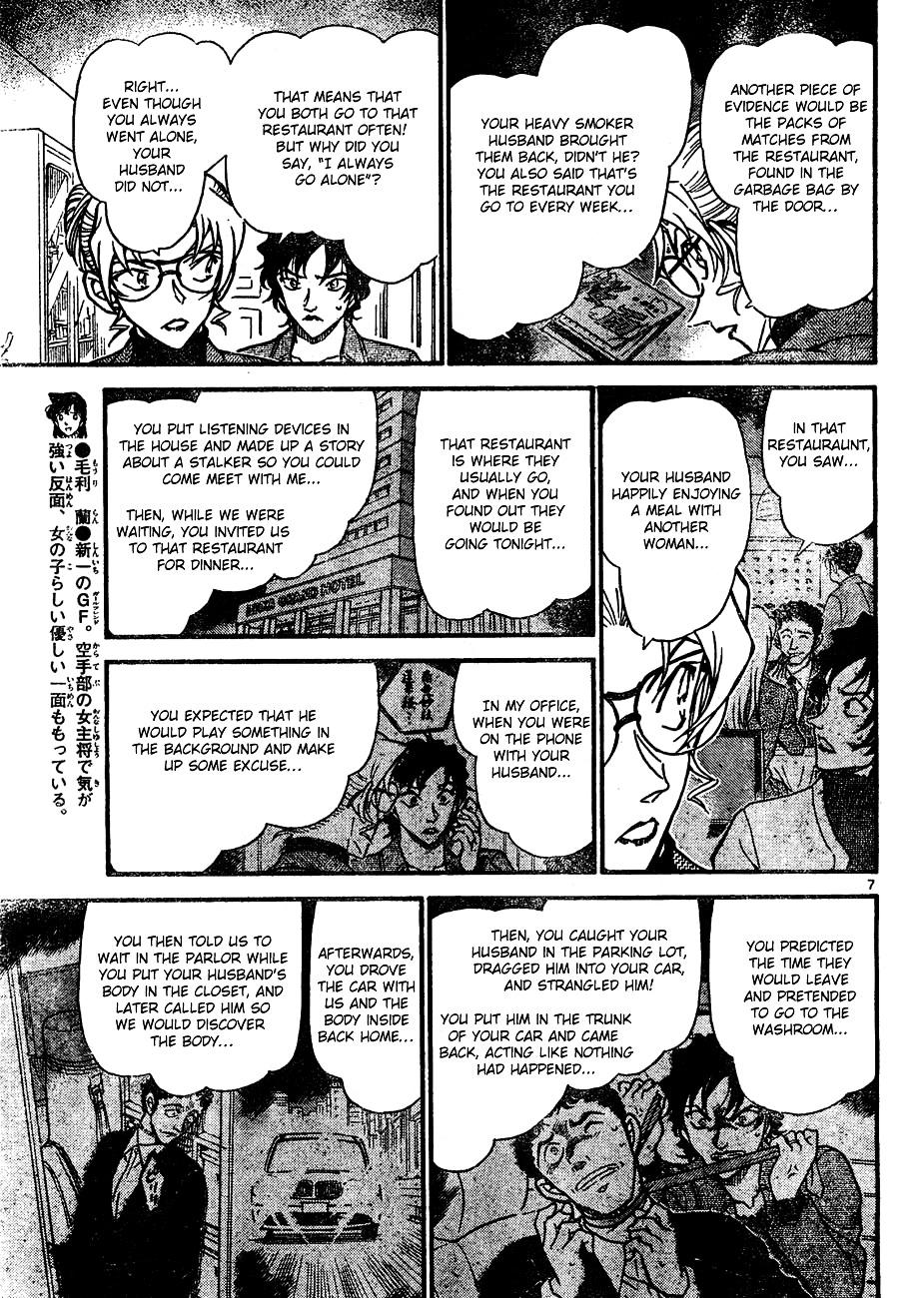 Detective Conan Chapter 645  Online Free Manga Read Image 7