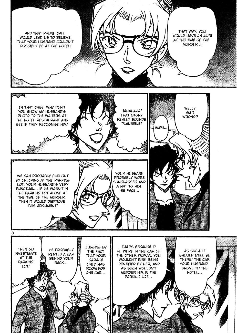 Detective Conan Chapter 645  Online Free Manga Read Image 8