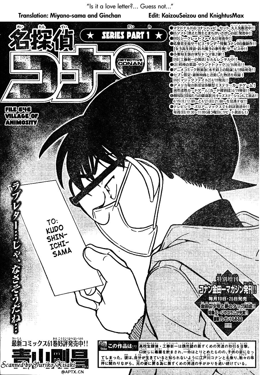 Detective Conan Chapter 646  Online Free Manga Read Image 1