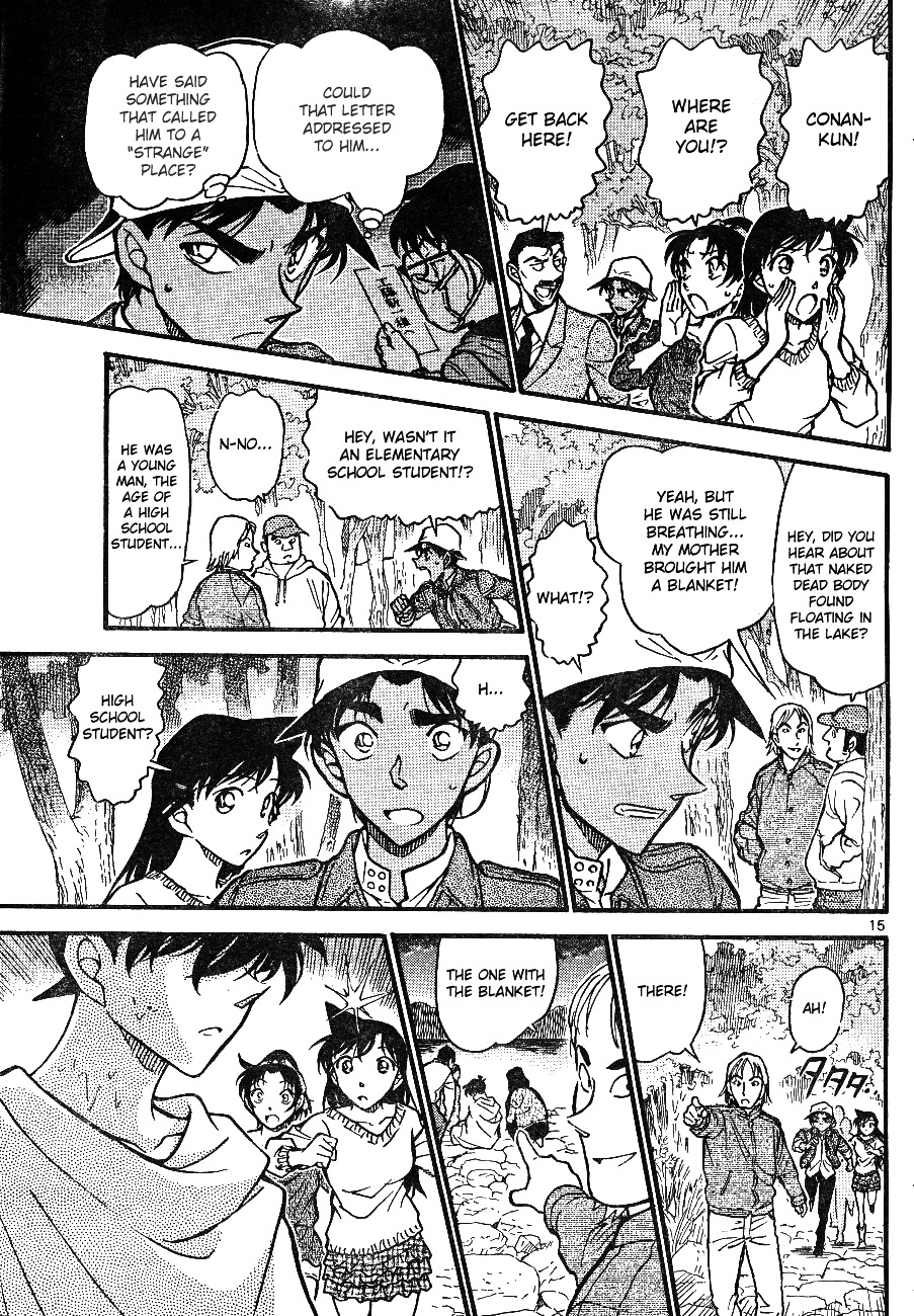 Detective Conan Chapter 646  Online Free Manga Read Image 15