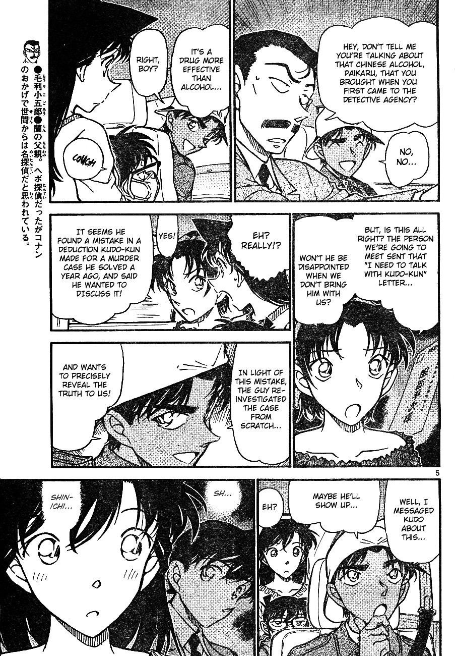 Detective Conan Chapter 646  Online Free Manga Read Image 5
