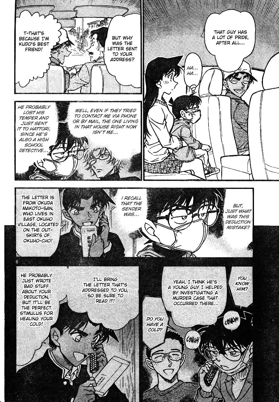 Detective Conan Chapter 646  Online Free Manga Read Image 6