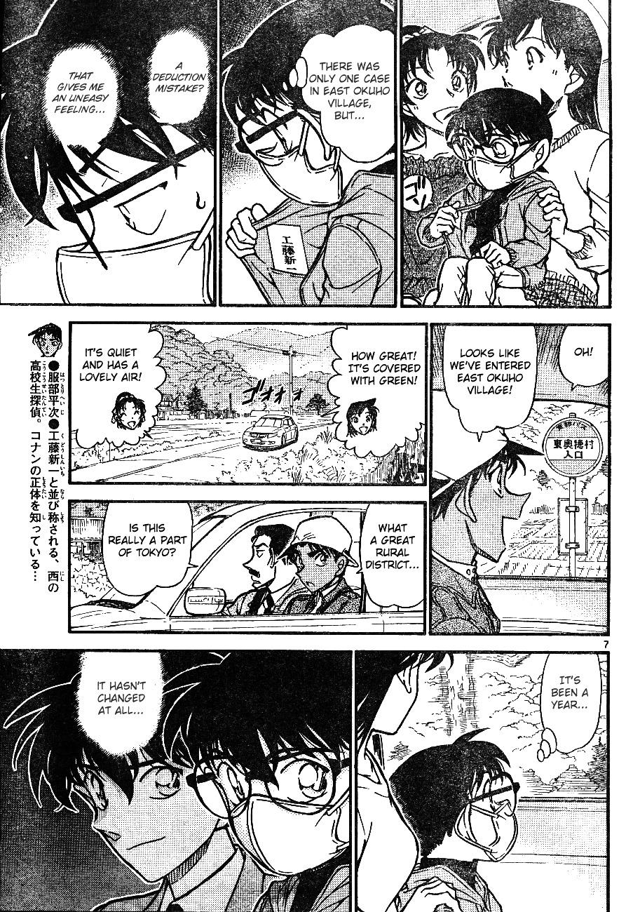 Detective Conan Chapter 646  Online Free Manga Read Image 7