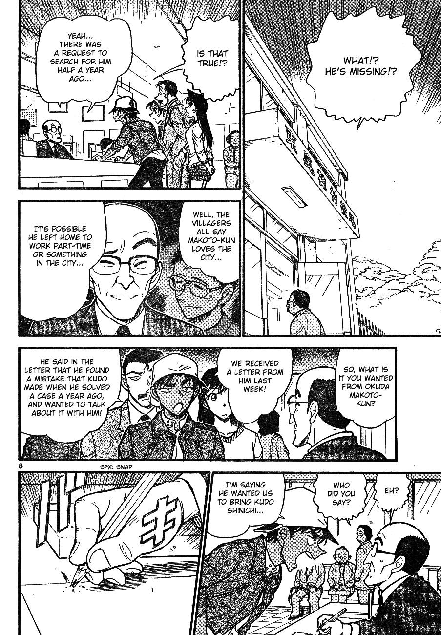 Detective Conan Chapter 646  Online Free Manga Read Image 8