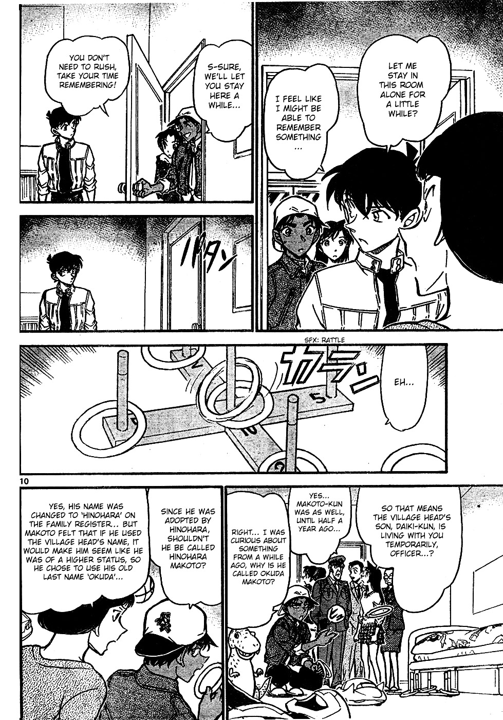 Detective Conan Chapter 648  Online Free Manga Read Image 10