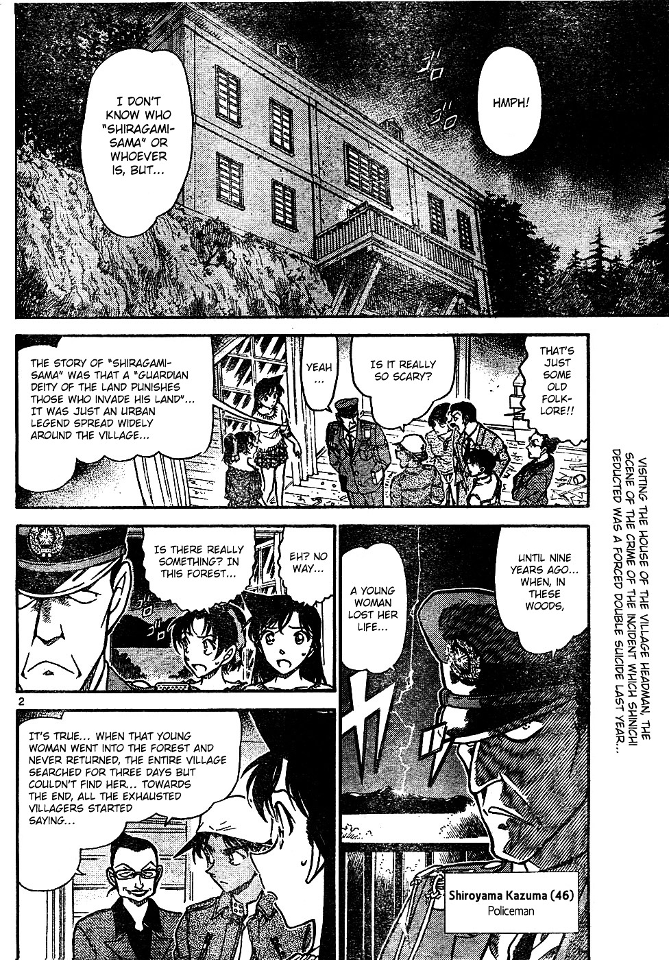 Detective Conan Chapter 648  Online Free Manga Read Image 2