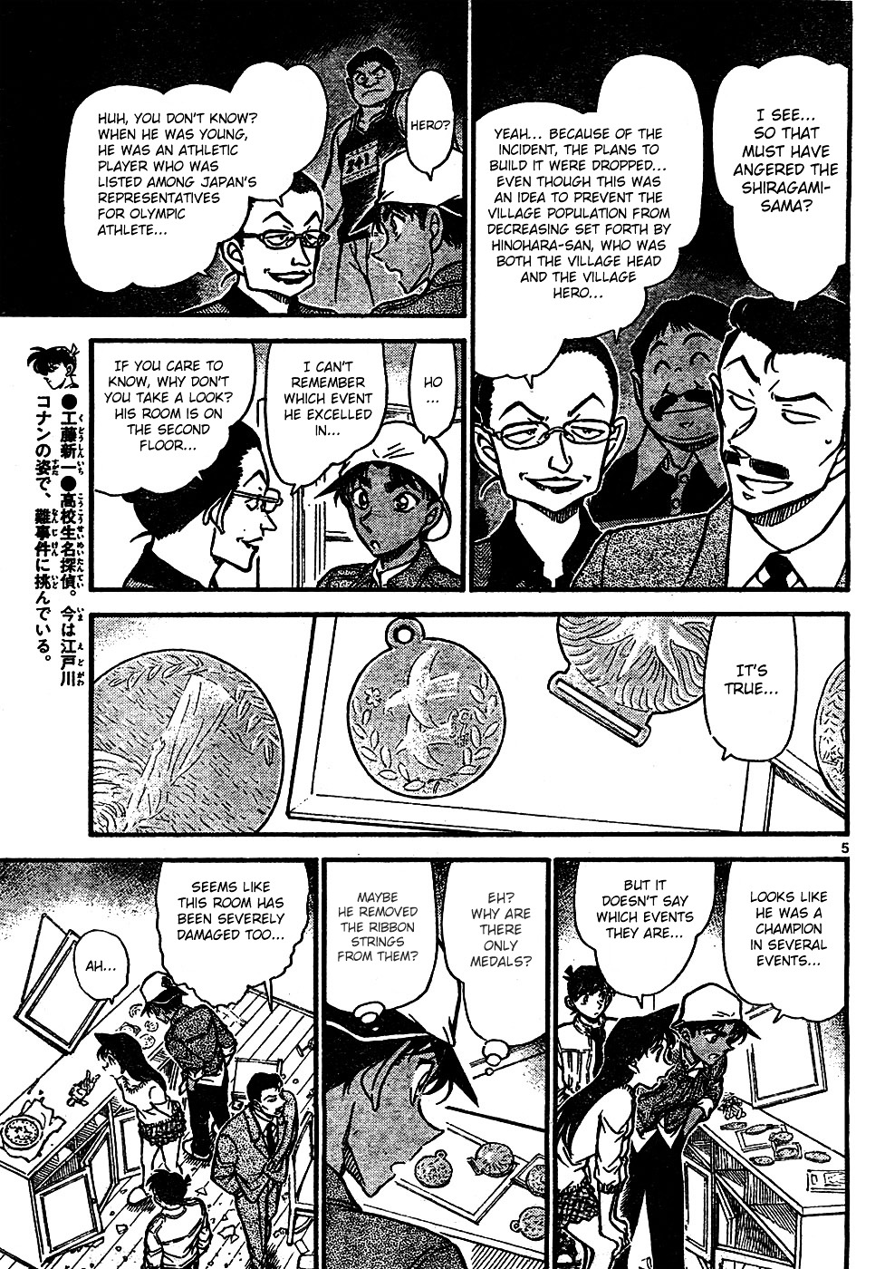 Detective Conan Chapter 648  Online Free Manga Read Image 5