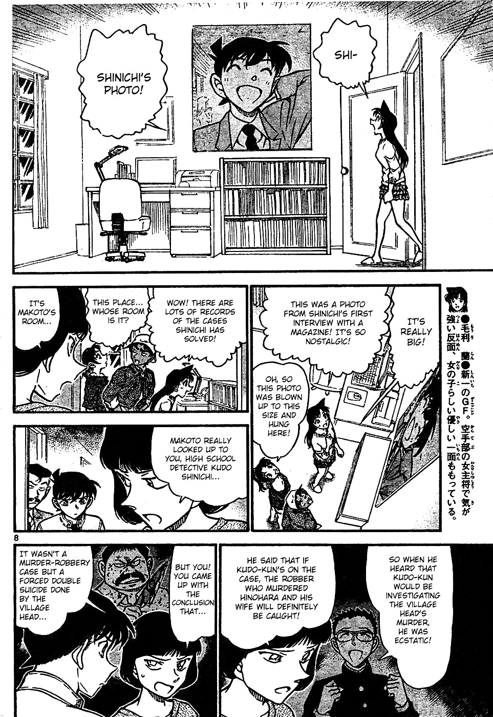 Detective Conan Chapter 648  Online Free Manga Read Image 8