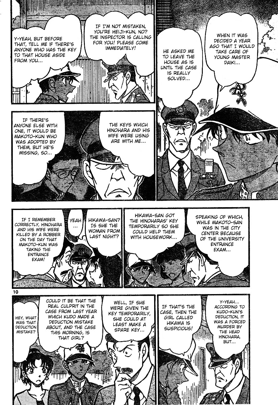 Detective Conan Chapter 649  Online Free Manga Read Image 11