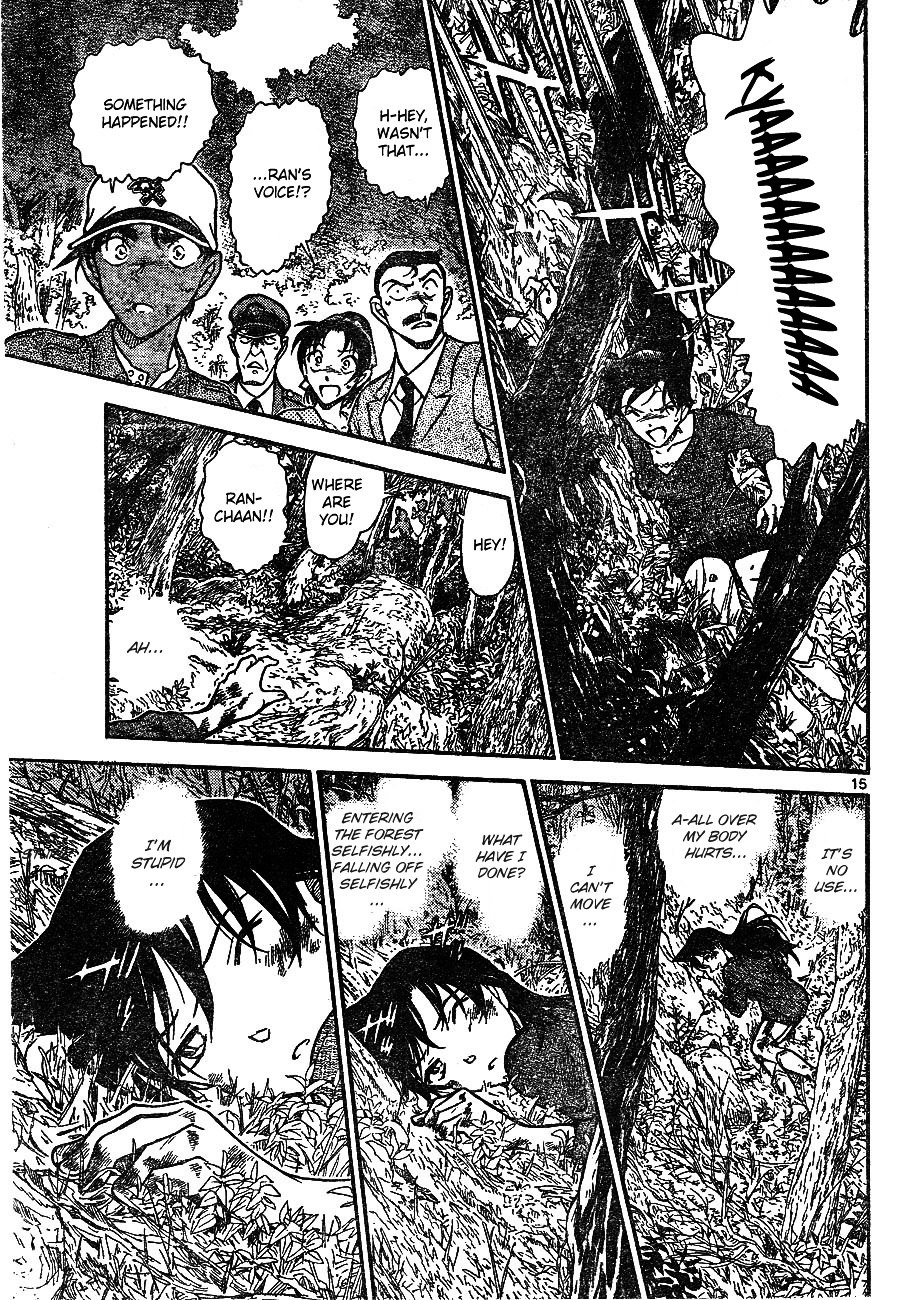 Detective Conan Chapter 649  Online Free Manga Read Image 16