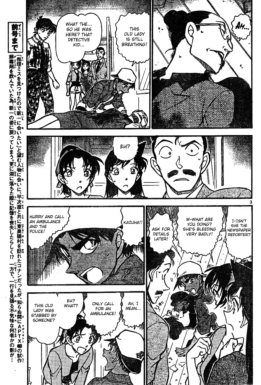 Detective Conan Chapter 649  Online Free Manga Read Image 4